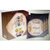 [9玉山最低網] 裕珍馨 養生酥餅 3入