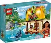 樂高LEGO DISNEY PRINCESS 海洋奇緣 莫娜的島嶼之家 43183 TOYeGO 玩具e哥