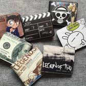日韓版潮流個性創意潮人男士錢包青年青少年中學生短款折疊超薄小