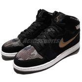 【六折特賣】Nike Air Jordan 1 Retro Hi PREM HC GG 黑 灰 迷彩 Heiress Camo 女鞋 大童鞋【PUMP306】 832596-030