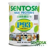 三多 奶蛋白P93 500g 【躍獅】