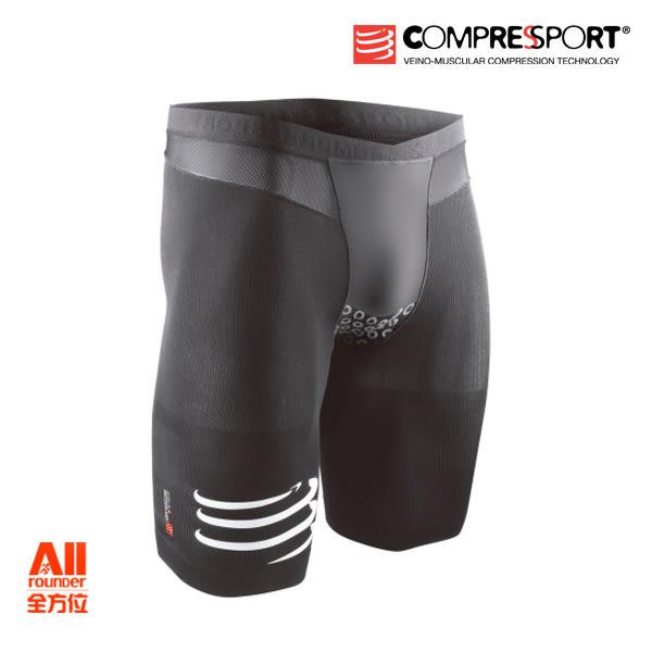 【Compressport】瑞士Compressport運動機能壓縮-TR3男版三鐵褲 -黑色(30030901) 全方位跑步概念館