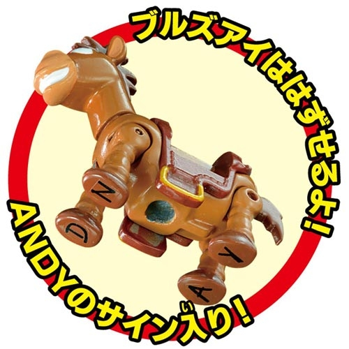 【震撼精品百貨】Metacolle 玩具總動員~TOMICA多美玩具總動員小汽車 紅心&木製推車#84473
