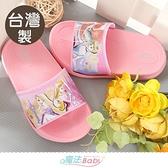 女童鞋 台灣製迪士尼公主授權正版舒適美型拖鞋 魔法Baby