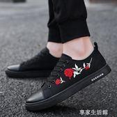 2019夏季新款韓版男鞋子百搭休閒帆布鞋男士板鞋透氣布鞋潮鞋·享家生活館