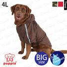 美式時尚《Puppia》PUPPIA雨衣...