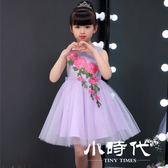 女童夏裝20183童裝女5超仙裙子蓬蓬紗7兒童六一演出服9公主裙