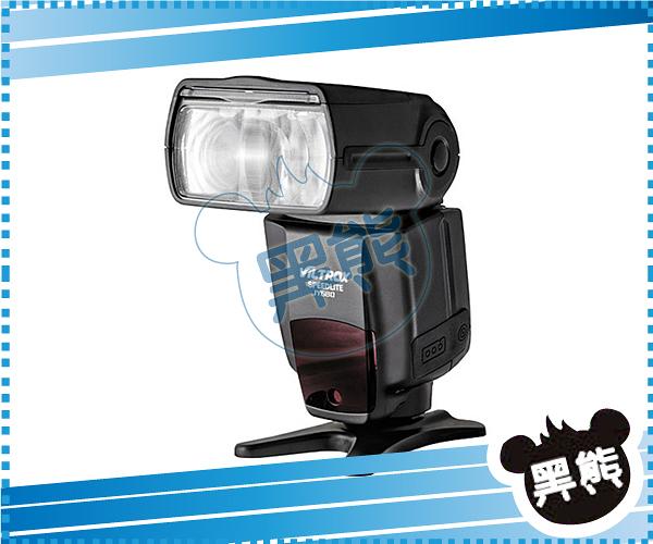 黑熊館 ROWA 唯卓 JY-680 通用型閃光燈 JY-680 For nikon or canon