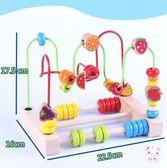 繞珠玩具兒童串珠繞珠早教嬰兒玩具6-12個月寶寶益智力玩具0-1-2歲3周歲(行衣)