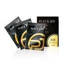 現貨 潤滑液 play&joy Play&Joy 原廠授權經銷 狂潮 水潤 瑪卡熱感隨身盒(3ml*3包裝)