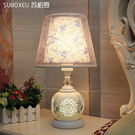 遙控台燈臥室床頭燈溫馨暖光簡約現代歐式陶...