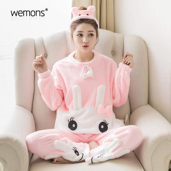 加厚珊瑚絨棉睡衣女秋款卡通可愛學生韓版法蘭絨大碼家居服套裝 優家小鋪