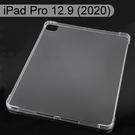 四角強化透明防摔殼 Apple iPad Pro 12.9 (2020) 平板