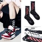 【3對裝】襪子男士長筒襪秋冬保暖街頭街拍長筒襪運動中筒籃球襪