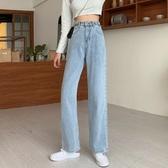 高腰褲秋季韓版2020新款高腰顯瘦可調節闊腿牛仔長褲寬鬆薄款褲子女學生 雙11 伊蘿