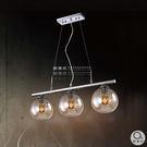 吊燈★LOFT工業風 俏皮簡約玻璃吊燈 3燈✦燈具燈飾專業首選✦歐曼尼✦