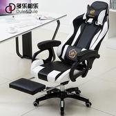 電腦椅家用辦公椅可躺網吧游戲座椅競技椅直播椅子電競椅