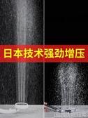淋浴增壓花灑噴頭套裝家用手持淋雨衛生間單頭浴室日式蓮蓬頭加壓 歌莉婭