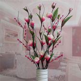 【新年鉅惠】仿真干花裝飾花仿真花束客廳套裝落地花藝歐式大牡丹插花擺件