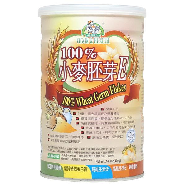 有機廚坊 100%小麥胚芽E 12罐/箱