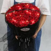 維多禮物 玫瑰花束情人節520禮物99朵仿真假花送女生生日手捧肥香皂花禮盒 DF 維多