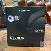 【凱傑樂器】Beyerdynamic DT770 M 80ohms 鼓手專用 監聽耳機 全新公司貨 贈耳罩