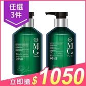 【任3件$1050】MG瑪格諾莉雅 洗髮精(500ml) 款式可選【小三美日】