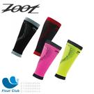 ZOOT 頂級運動型肌能壓縮腿套 (四色)