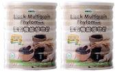 黑穀機能植物奶2入禮袋組
