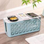 家用電源線收納盒插座插板插排電線網線整理盒充電器集線盒隱線盒