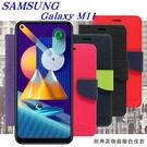 【愛瘋潮】三星 Samsung Galaxy M11 經典書本雙色磁釦側翻可站立皮套 手機殼