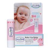 貝恩Baan 嬰兒修護唇膏(草莓) 120元
