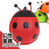 瓢蟲卡包零錢包-紅/鑰匙包/奶嘴收納包/零錢包/耳機收納包 supercute R-SF031-R0