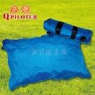 派樂 自動充氣枕頭 (1入) 壓縮枕 靠枕 靠墊 充氣睡枕 午睡枕 充氣墊 帳篷枕 防潮枕 旅遊枕 野營