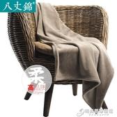 夏天小毯子午睡空調辦公室毛毯床單單人女蓋腿便攜珊瑚絨午休被子 時尚芭莎