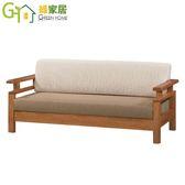 【綠家居】艾德華 時尚南洋檜木三人座沙發椅