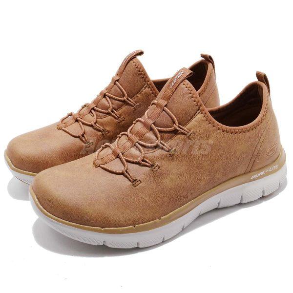 Skechers 休閒鞋 Flex Appeal 2.0-Top Story 咖啡色 類皮革鞋面 女鞋 【PUMP306】 12624CSNT