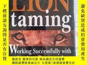 二手書博民逛書店Lion罕見Taming: Working Successful