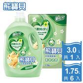 超值組 熊寶貝茶樹抗菌衣物柔軟精1+6件組(3.0L x 1瓶+1.75L x 6包)_聯合利華