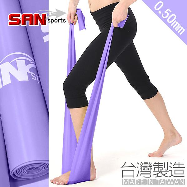 台灣製瑜珈帶(8磅)韻律彈力帶拉力帶.拉筋帶伸展帶.彈力繩拉力繩.運動健身器材推薦哪裡買ptt
