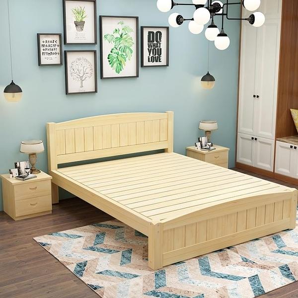 實木床架 實木床1.5米雙人床架主臥1.8經濟型現代簡約出租房簡易1.2m單人床 NMS