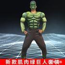 中大尺碼萬圣節兒童演出服裝男孩裝肌肉服綠巨人衣服LB2835【123休閒館】