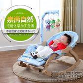 嬰兒搖椅躺椅寶寶安撫椅兒童搖搖椅BB搖籃床哄睡哄娃神器實木