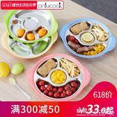 兒童餐具   304不銹鋼寶寶分格餐盤兒童餐具分格碗餐盤子嬰兒分菜盤  『歐韓流行館 』