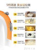攪拌打蛋器 300W大功率電動打蛋器家用烘焙工具手持攪拌打發小型奶油機 伊鞋本鋪