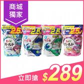 日本P&G 第三代3D洗衣膠球(大補充包44顆入) 4款可選【小三美日】$320