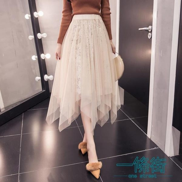 【618好康又一發】百褶裙高腰半身裙女網紗裙