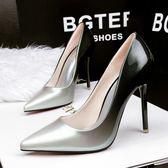 韓版細跟尖頭鞋 顯瘦OL職業工作鞋 漸變漆皮高跟鞋《小師妹》sm1350
