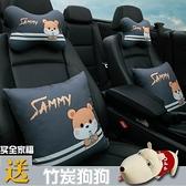汽車頭枕護頸枕靠枕一對車內座椅頸枕車載腰靠枕頭卡通可愛用品【優惠兩天】