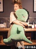 大恐龍公仔毛絨玩具抱枕玩偶可愛女孩睡覺抱娃娃超萌韓國女生懶人igo 橙子精品